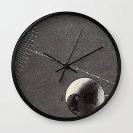 Vintage Scientific Astronomy Illustration Wall Clock