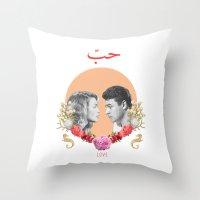 arabic Throw Pillows featuring Arabic Love by Dima Tannir