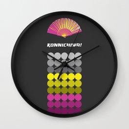 Konnichiwa 1 Wall Clock