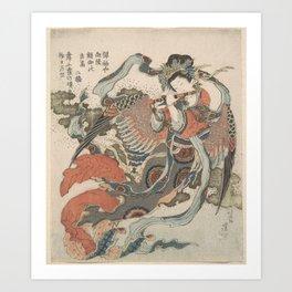 Mystical Bird (Karyōbinga) - Hokusai Art Print