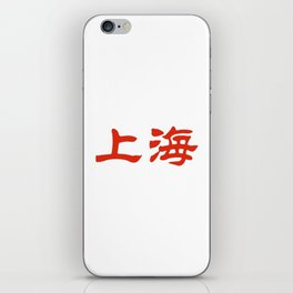 Chinese characters of Shanghai iPhone Skin