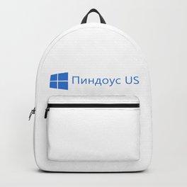 пиндоус US Backpack
