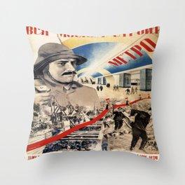 Vintage poster - Soviet Metro Throw Pillow