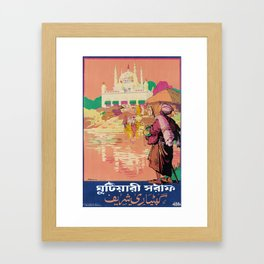 Vintage Travel Poster - Calcutta Framed Art Print