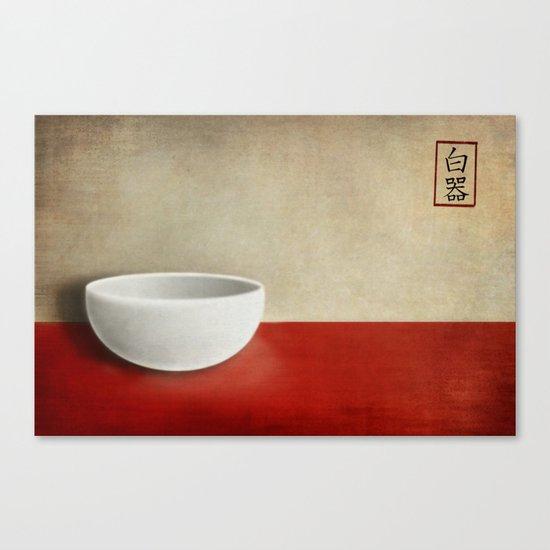 White bowl Canvas Print