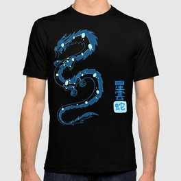 Astral Cloud Serpent T-shirt