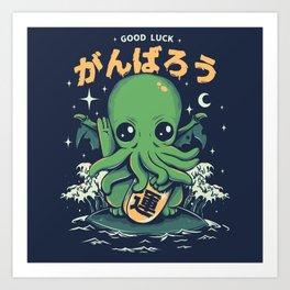 Good Luck Cthulhu Art Print