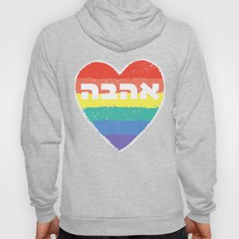 "Hebrew ""Ahava"" or ""Love"" in a Rainbow Heart Hoody"