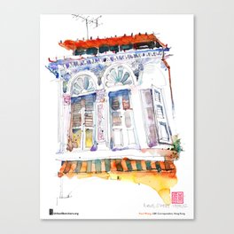 "Paul Wang, ""Shophouse At Purvis Street, Singapore"" Canvas Print"
