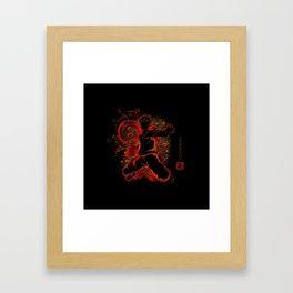 Naruto Rasengan Framed Art Print