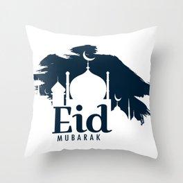 Eid Mubarak print for kids, Ramadan Kareem Banner graphic Throw Pillow