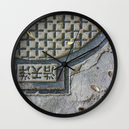 Unintended Beauty Wall Clock