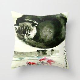 cunning cat Throw Pillow