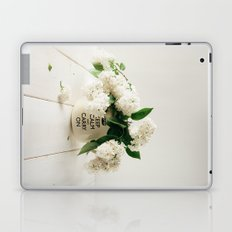 Still life with white lilacs Laptop & iPad Skin