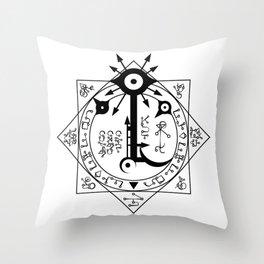 Invisible Sun Symbol on White Throw Pillow