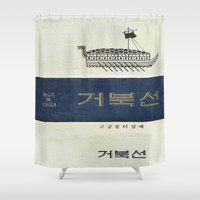 cigarette Shower Curtains featuring Geobugseon - Vintage Cigarette by Fernando Vieira