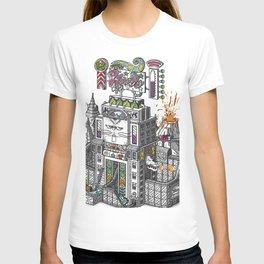 The Cat kingdom Visual Toy Branding T-shirt