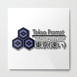 Tokyo Prompt, 東京(速い), Kanji, Metal Print