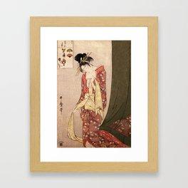 Vintage Japanese painting  Framed Art Print