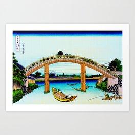 Mannen Bridge and Mount Fuji Art Print