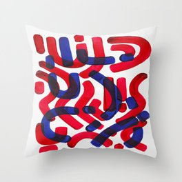 Mid Century Modern Abstract Colorful Unique Alien Pattern Shapes Burgundy Blue Alien Symbols Throw Pillow