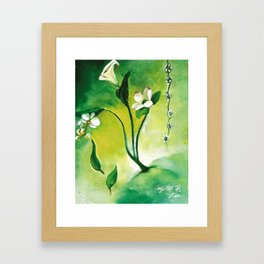 Convergency: Beauty and Humility Framed Art Print