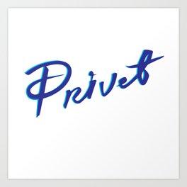 "Sign ""Privet"" russian word Hello Art Print"