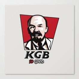 KGB Canvas Print
