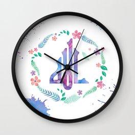 Kufic Allah Calligraphy Wall Clock