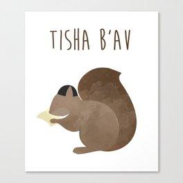 Tisha B'av Squirrel and Book of Lamentations Canvas Print