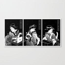 Tech Courtesans Triptych Canvas Print