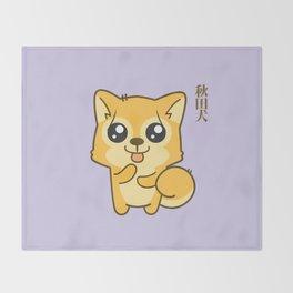 Kawaii Hachikō, the legendary dog Throw Blanket