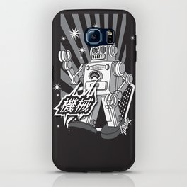 Vintage Robot iPhone Case