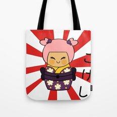 Kokeshi Ayame  Tote Bag