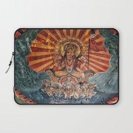 Hindu Temple Art Laptop Sleeve
