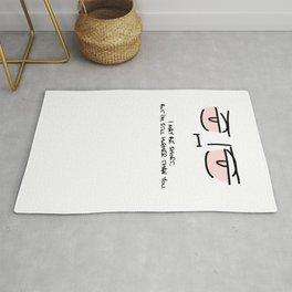 Stoned Levi Print Rug