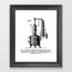 Brockhaus-Efron Distillery 2 Framed Art Print