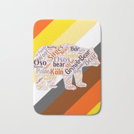 Gay bear art queer gift idea bear pride season  Bath Mat