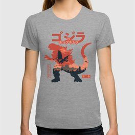 The King of Monsters vol.2 T-shirt