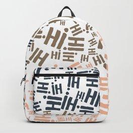 Hi, hola, hello Backpack
