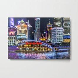 Pudong District Night Scene, Shanghai, China Metal Print
