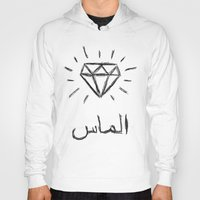 diamond Hoodies featuring diamond by Sara Eshak