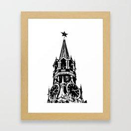 Kremlin Chimes-b&w Framed Art Print