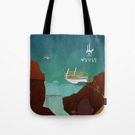 World of Tales Tote Bag
