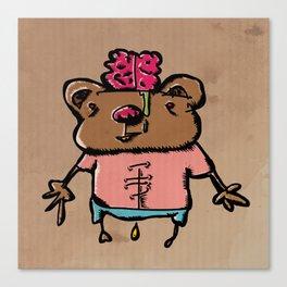 Pee Brains Canvas Print