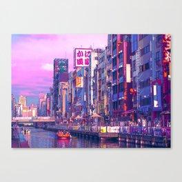 Osaka Citypop Canvas Print
