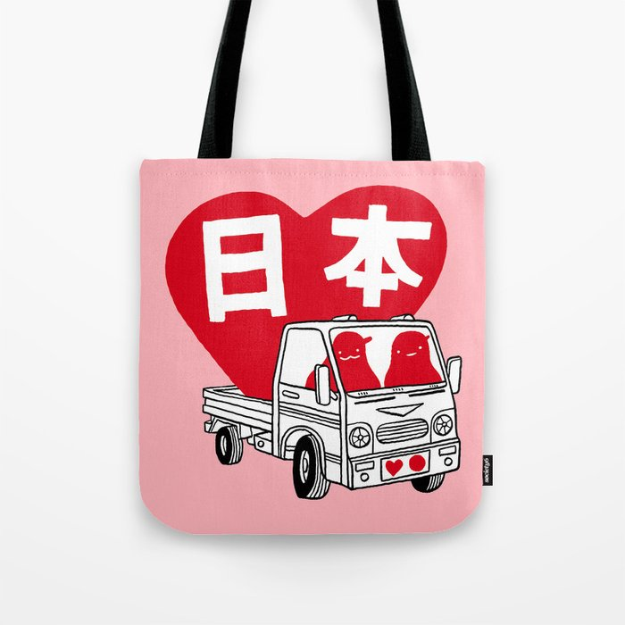 """""""Love Japan: Truck"""" ( 50% of the profits for this design will go to the Japanese Red Cross ) Tote Bag"""