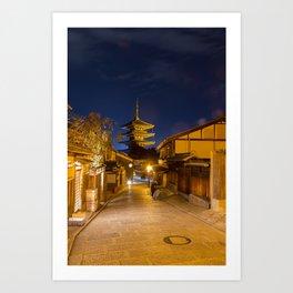 Yasaka-no-to Pagoda Art Print