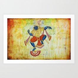 Divine series 2: Hare Krsna Art Print