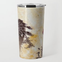 Tao Te Ching Travel Mug